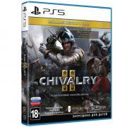 PS5 игра Deep Silver Chivalry II. Издание первого дня