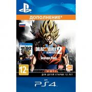 Дополнения для игр PS4 Sony Dragon Ball Xenoverse 2 Season Pass
