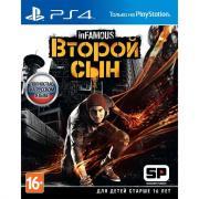inFAMOUS: Второй сын (Хиты PlayStation) PS4, русская версия
