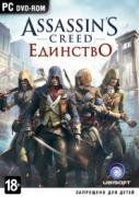 Assassin's Creed: Единство. Русская версия. PC