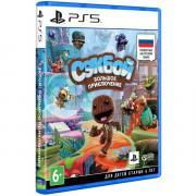 PS5 игра Sony Сэкбой: Большое приключение