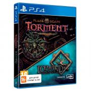 PS4 игра Skybound Icewind Dale/Planescape Torment Enhanced Edition