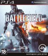 Battlefield 4 Русская версия. PS4