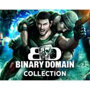 Цифровая версия игры PC Sega Binary Domain Collection