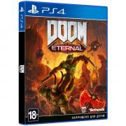 PS4 игра Bethesda DOOM Eternal