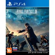 PS4 игра Square Enix Final Fantasy XV. Day One Edition