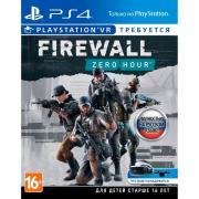 PS4 игра Sony Firewall Zero Hour (только для VR)