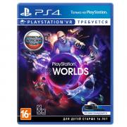 PS4 игра Sony VR Worlds (только для VR)