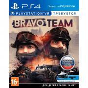 PS4 игра Sony Bravo Team (только для VR)