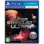 PS4 игра Sony Super Stardust Ultra (поддержка VR)
