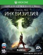 Dragon Age Инквизиция Deluxe Edition Русские субтитры. Xbox One