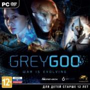 Grey Goo. Русские субтитры. PC