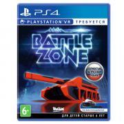 PS4 игра Sony Battlezone (только для VR)
