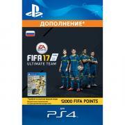 Игровая валюта PS4 Sony FIFA 17 12000 Points