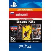 Дополнения для игр PS4 Sony Wolfenstein II - Season Pass