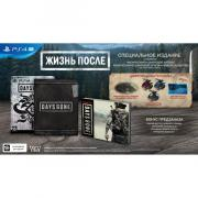 PS4 игра Sony Жизнь После Special Edition
