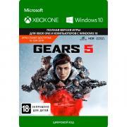 Цифровая версия игры Xbox Microsoft Gears of War 5