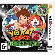 3DS игра Nintendo YO-KAI WATCH 2: Костяные духи