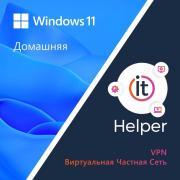Операционная система Microsoft Windows 10 Home 32-bit/64-bit