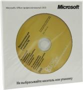 Microsoft Office 2010 Professional 32-bit/x64 OEM