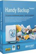 Novosoft Право на использование (электронный ключ) Новософт Handy Backup Standard 8 (только для домашнего использования)