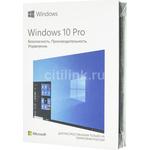 Программный продукт Microsoft Операционная система Windows 10 Professional 32/64 bit SP2 Rus Only USB RS (HAV-00105)