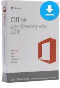 Microsoft Office для дома и учебы 2016 Бессрочная лицензия на 1ПК, 79G-04288