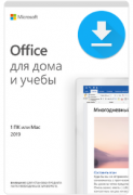 Офисное ПО Microsoft Office Home and Student 2019 (79G-05012)