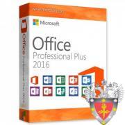Office 2016 Professional Plus, сертифицированный ФСТЭК
