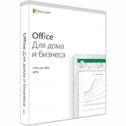 Офисное приложение Microsoft Office Home and Business 2019 Russian Russia Only Medialess P6 ( T5D-03361 )