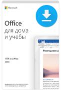 Microsoft Office для дома и учебы 2019 Бессрочная лицензия на 1ПК или Mac, 79G-05012
