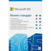 Офисное приложение Microsoft 365 бизнес стандарт