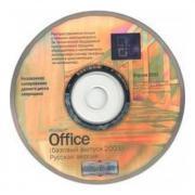 ПО MS Office Basic Edition 2003 OEM