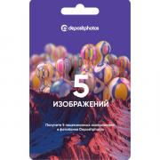 Подписка фотобанка Depositphotos 5 изображений