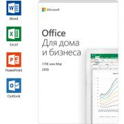 Офисное приложение Microsoft Office Home and Business 2019 All Lng PKL Onln CEE Only DwnLd C2R NR ( T5D-03189 ) Электронный ключ