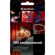 Подписка фотобанка Depositphotos 100 изображений