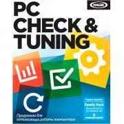 Специализированное ПО MAGIX PC Check & Tuning