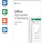 Microsoft Office Home and Business 2019 All Lng PKL Onln CEE Only DwnLd C2R NR (T5D-03189) Электронный ключ