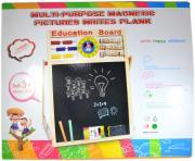 Многофункциональная доска обучающая для детей