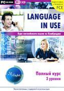 Language in Use. Полный курс. 3 уровня (c поддержкой на русском языке) (CD-ROM)