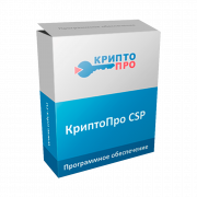 """СКЗИ """"КриптоПро CSP"""" версии 4.0 на одном рабочем месте (CRYP19017328)"""