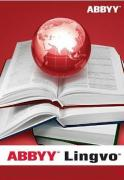 Подписка (электронно) ABBYY Lingvo x6 Многоязычная Профессиональная версия (Standalone) на 3 года
