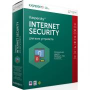 Лицензия Kaspersky Internet Security 2017 5 ПК 1 год