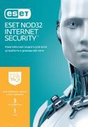 Цифровой продукт ESET Лицензионный ключ NOD32 Internet Security 3 устройства, 1 год или продление на 20 месяцев