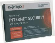 Интернет защита Kaspersky Internet Security Multi-Device Russian Edition. 5-Device 1 year Renewal Card KL1941ROEFR