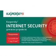 Продление антивируса Касперского Internet Security Multi-Device продление для 2 ПК на 1 год Карта
