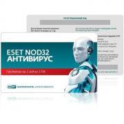 Антивирус Eset Nod32 Rus (для 3 ПК на 1 год или прод на 20 мес) card