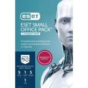 Программное обеспечение для бизнеса ESET Small Office Pack Стандартный на 5 ПК