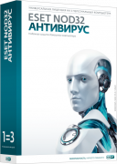 ESET NOD32 Антивирус для Linux Desktop - лицензия на 1 год на 3 ПК (NOD32-ENL-NS(EKEY)-1-1)