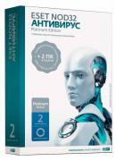 Антивирус Eset Nod32 Platinum Edition 3 ПК 2 года BOX nod32-ena-nsbox-2-1